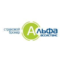 «Альфа-Ассистанс» Страховой брокер