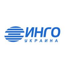 Акционерная страховая компания «ИНГО Украина»