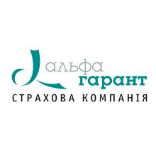 Страховая компания «Альфа-Гарант»