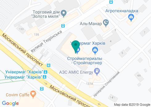 Стоматологическая клиника Leo-dent - на карте