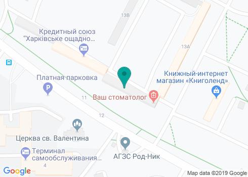 Стоматологическая клиника «Ваш стоматолог» - на карте