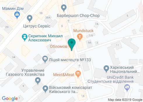 Стоматологическая клиника «City Smiles» - на карте