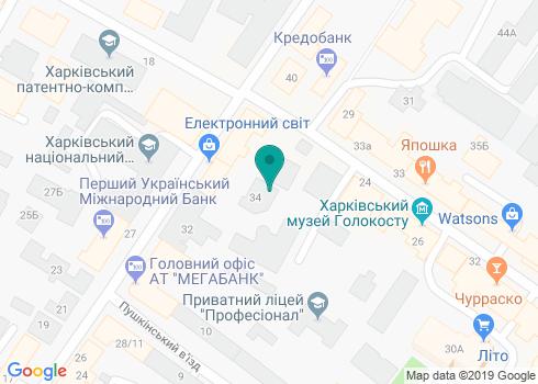 Стоматологический кабинет «ДёмИта» - на карте