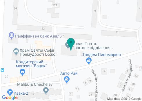 Сеть стоматологических кабинетов «Ландыш» - на карте