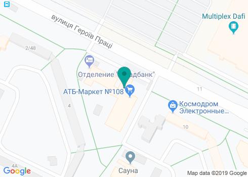 Стоматологическая клиника «Диалог» - на карте