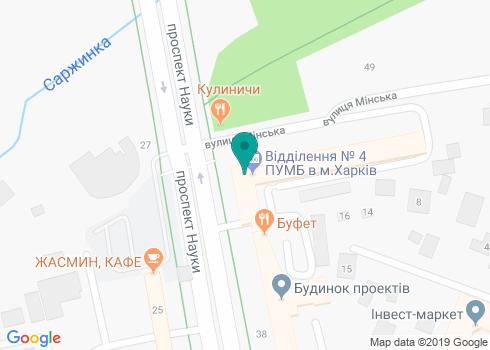 Стоматологическая клиника «Экодент» - на карте