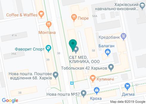 Стоматологический центр «S&T Dent» - на карте