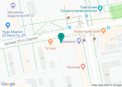 Стоматологический кабинет «САТТВА» - на карте
