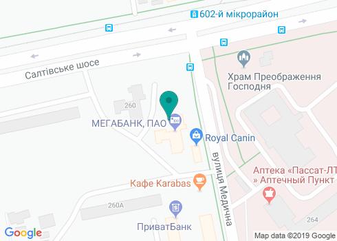 Стоматологическая клиника «Киевская» - на карте