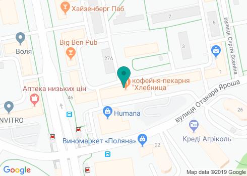 Стоматологическая клиника «MarkOS» - на карте
