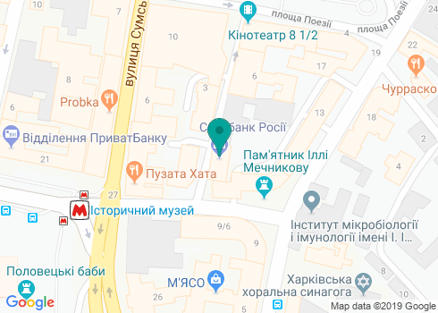 Стоматологическая клиника «СиТи Практик» - на карте