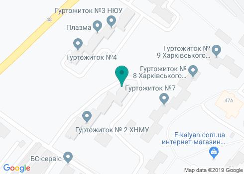 Университетский Стоматологический центр ХНМУ - на карте
