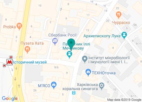 Харьковская городская стоматологическая поликлиника №1 - на карте