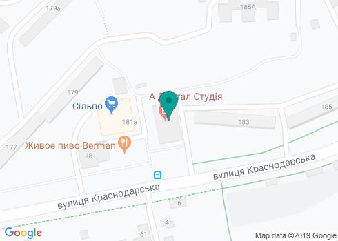 Стоматологическая клиника «A Dental Studio» - на карте