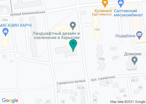 Стоматология на Клочковской - на карте