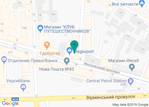 Стоматологическая клиника «Медиал» - на карте