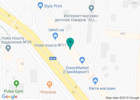 Стоматологическая клиника «Smile Time» - на карте