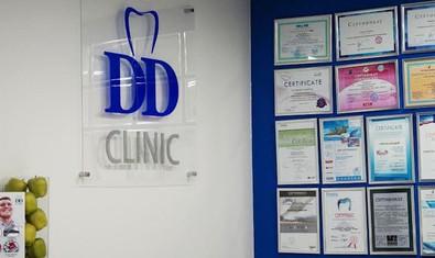 Стоматологическая клиника DDclinic в Киеве – гарантия лечения на 100%