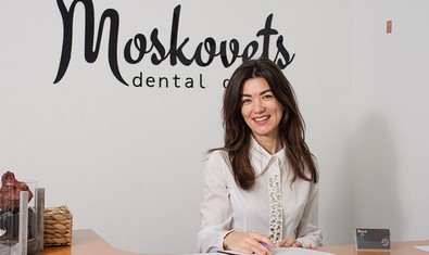 Стоматология Moskovets dental clinic