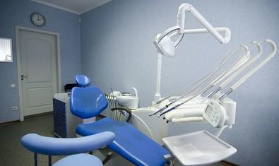 Медицинский центр «Эпистом»