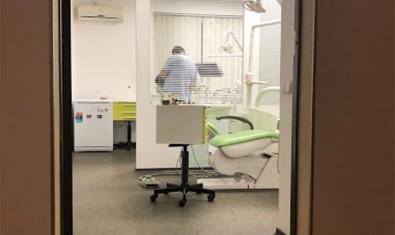 Стоматология Dentex