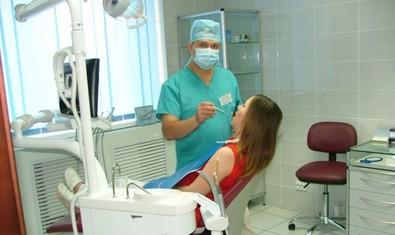 Медицинский центр «Интермед», стоматологическое отделение