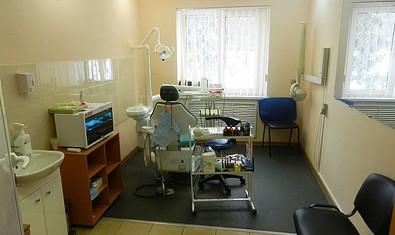 Стоматологическая клиника «Стоматолог»