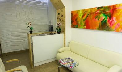 Стоматологическая клиника «Экодент»