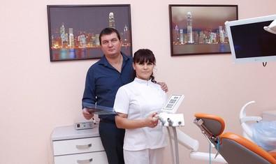 Стоматологическая клиника Царицанских