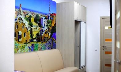 Стоматологическая клиника «City Smiles»