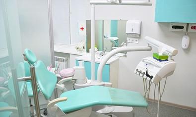 Стоматологическая клиника «Dental4you»