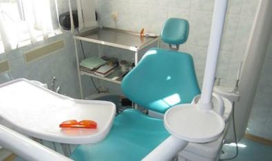 Стоматологический кабинет «Beststomatolog»