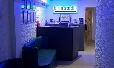 Стоматологическая клиника «Buta studio»