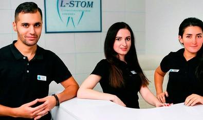 Стоматологическая клиника «L-STOM»