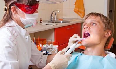 Стоматологическая клиника «Надежда»