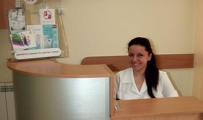 Современная стоматология «Аполлония»
