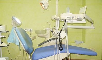 Стоматологический кабинет «ДёмИта»