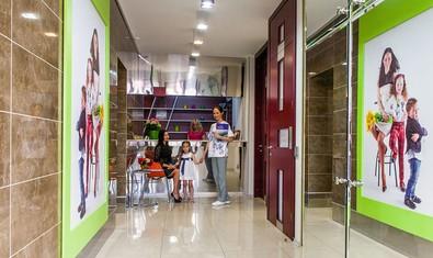 Стоматологический центр «ЕЦДС - Европейский Центр Детской Стоматологии»