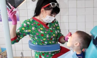 Харьковская городская детская стоматологическая поликлиника №1