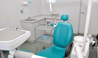Стоматологическое отделение
