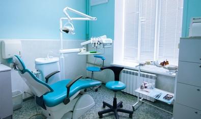 Харьковская городская стоматологическая поликлиника №1