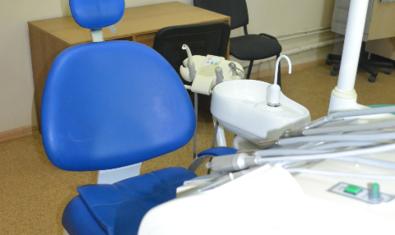 Харьковская городская стоматологическая поликлиника №3