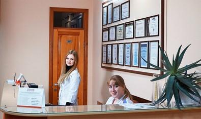 Региональный центр клинической стоматологии (клиническая база ХНМУ)