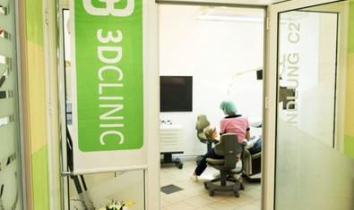 Стоматологичеcкая клиника «3D Clinic»