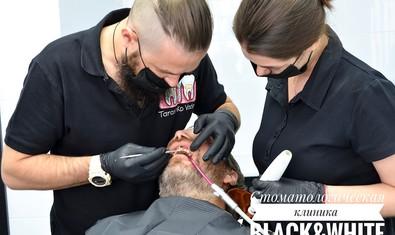 Стоматологическая клиника «Black&White»