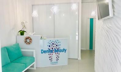 Стоматологическая клиника «Dental Beauty Clinic»