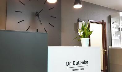 Стоматологическая клиника «Butenko Dental»
