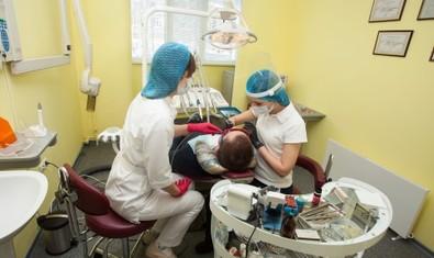 Стоматологическая клиника «Эстетик»