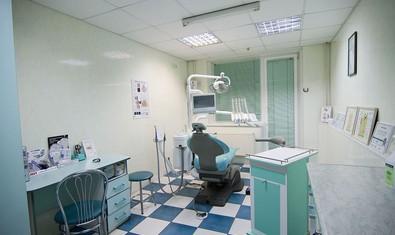 Стоматологическая клиника «Гармония»