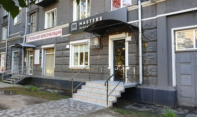 Стоматологическая клиника «Masters Clinic»